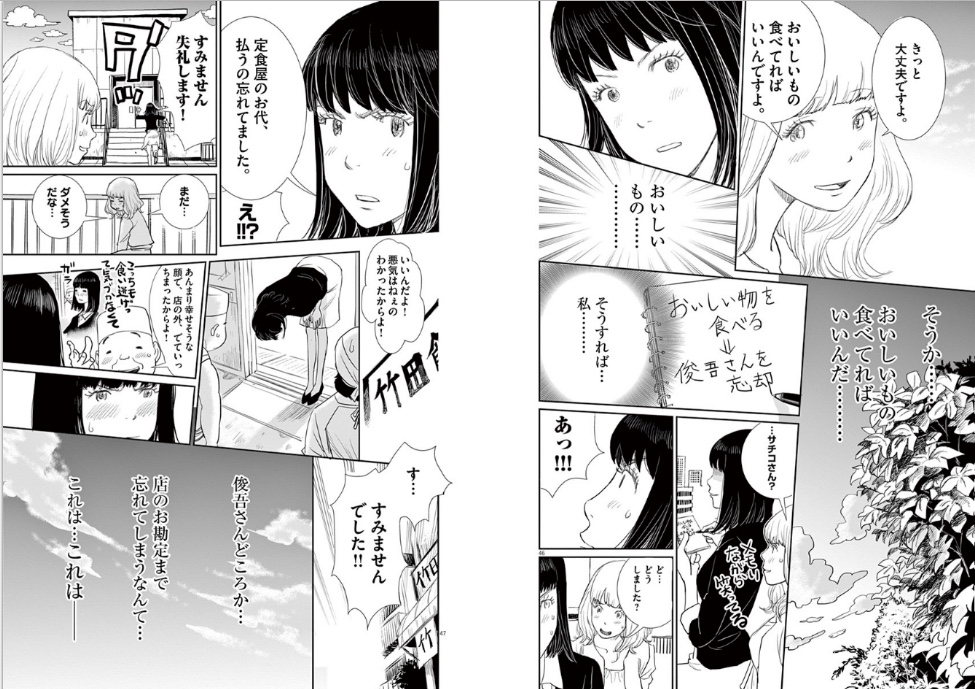 f:id:akira-5:20181028115730j:plain