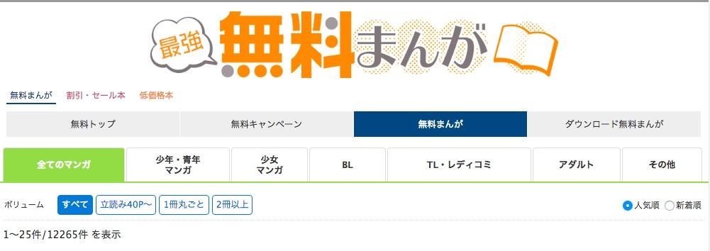 f:id:akira-5:20181029164303j:plain