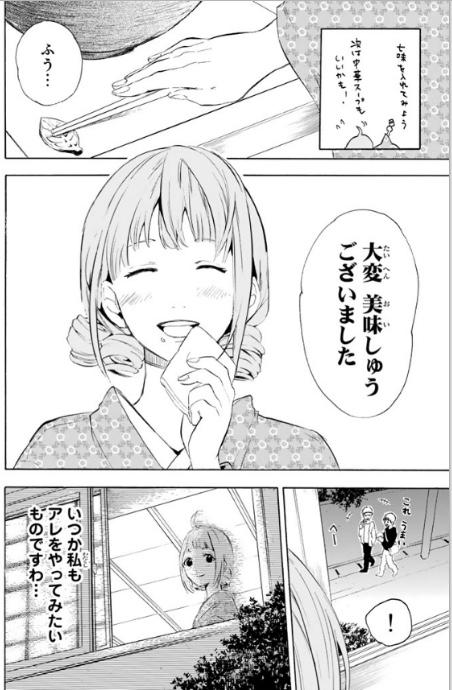 f:id:akira-5:20181031111348j:plain