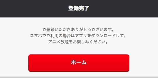 f:id:akira-5:20181101123106j:plain