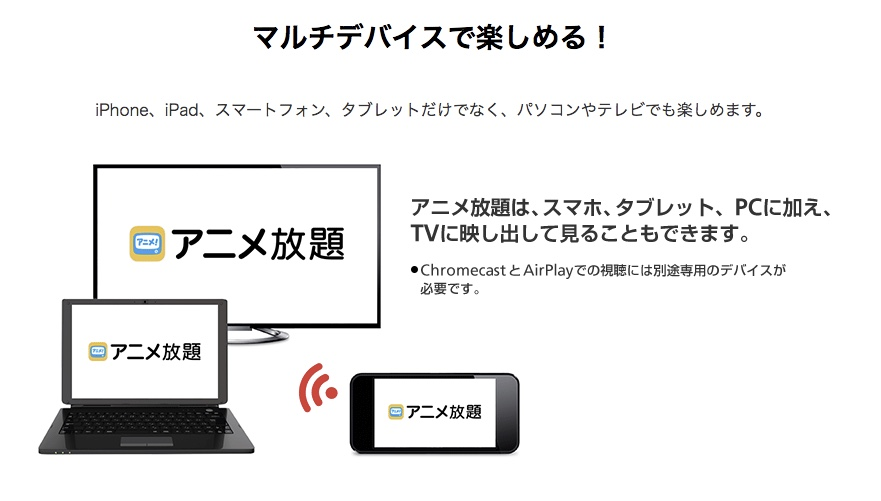 f:id:akira-5:20181101164736j:plain