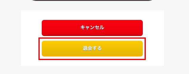 f:id:akira-5:20181101165606j:plain