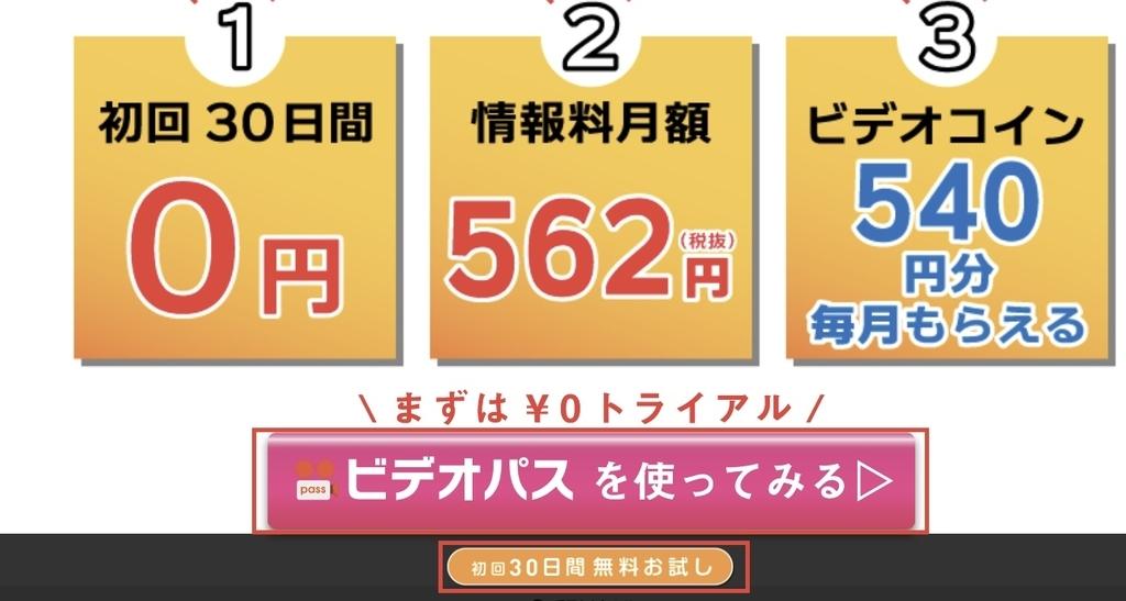 f:id:akira-5:20181102115045j:plain
