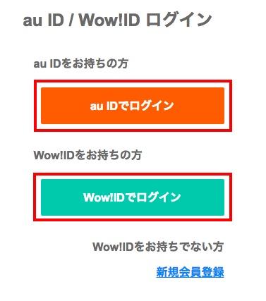 f:id:akira-5:20181102115229j:plain