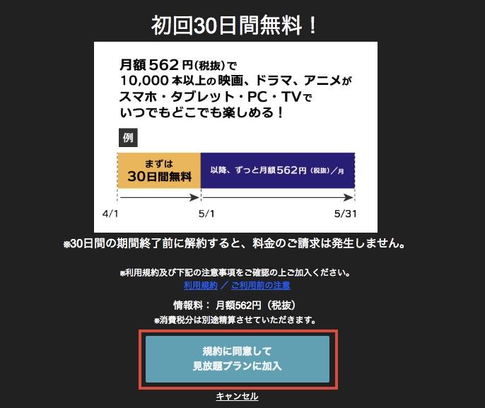 f:id:akira-5:20181102120210j:plain