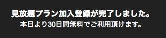 f:id:akira-5:20181102120352j:plain