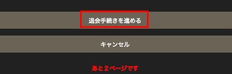 f:id:akira-5:20181102121550j:plain