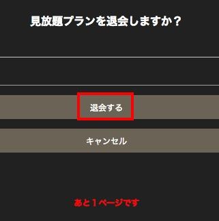 f:id:akira-5:20181102122021j:plain