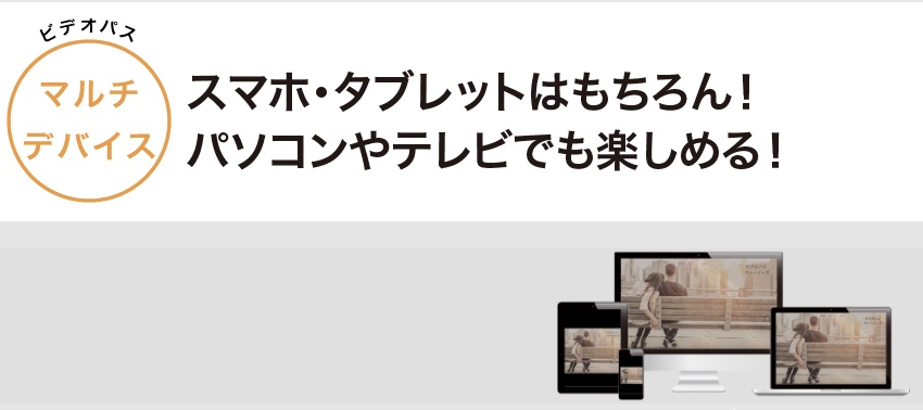 f:id:akira-5:20181102135428j:plain