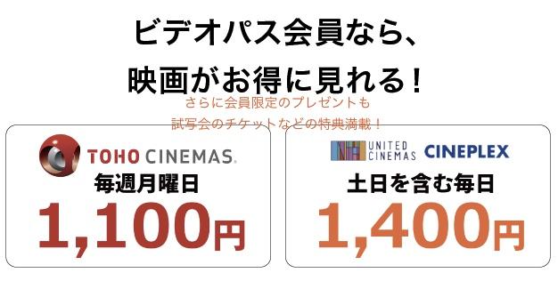 f:id:akira-5:20181102135849j:plain