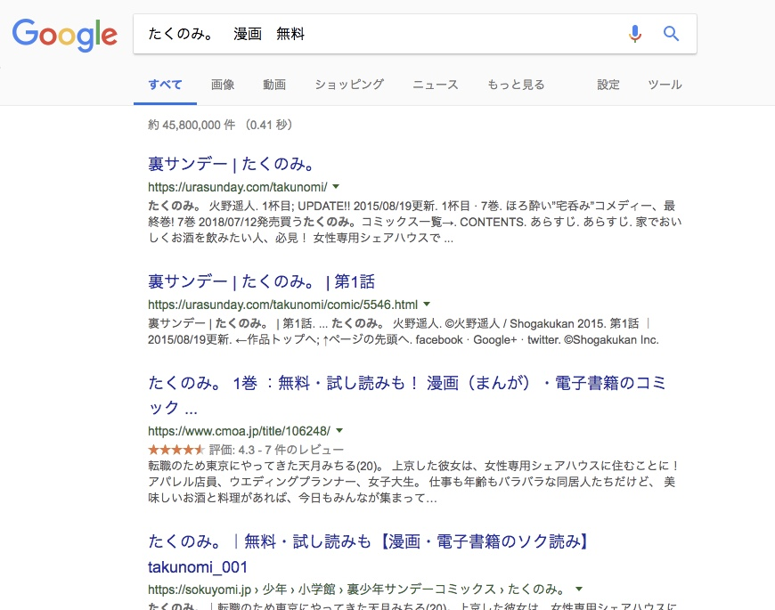 f:id:akira-5:20181103092257j:plain