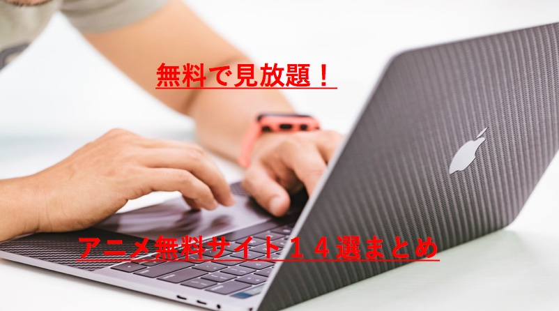 f:id:akira-5:20181107160201j:plain