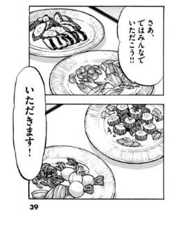 f:id:akira-5:20181108180151j:plain