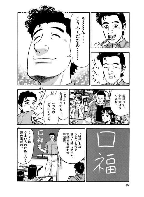 f:id:akira-5:20181108180211j:plain