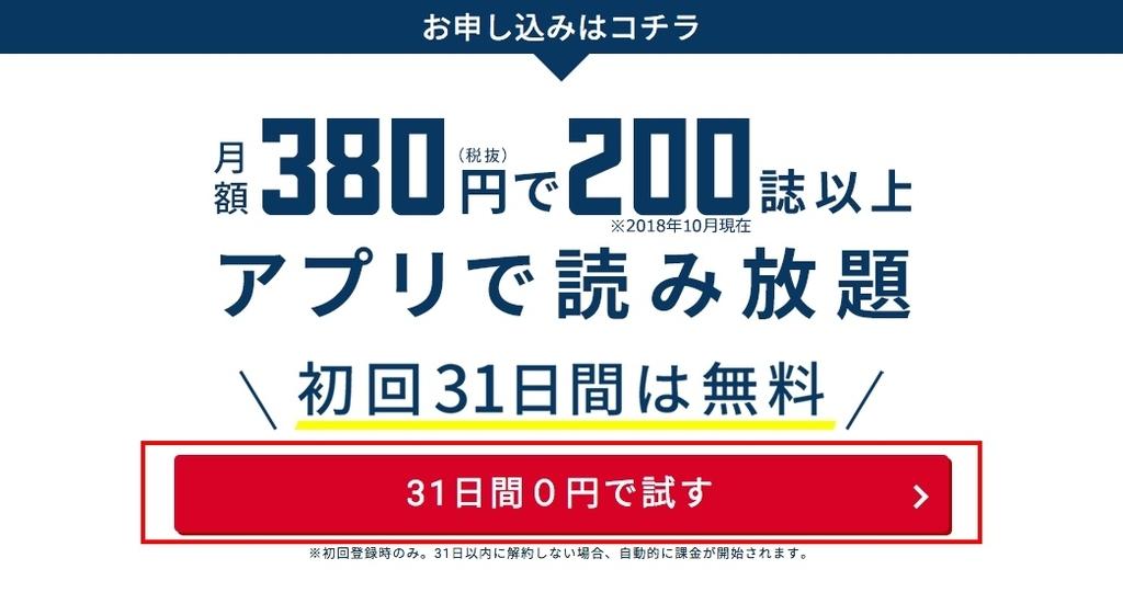 f:id:akira-5:20181108201148j:plain