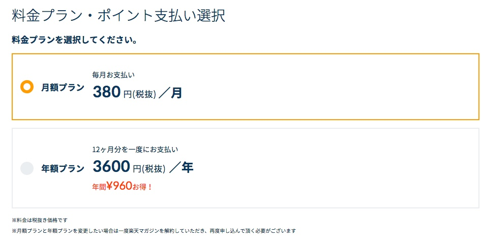 f:id:akira-5:20181108201452j:plain