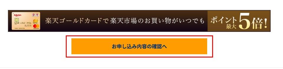 f:id:akira-5:20181108201539j:plain
