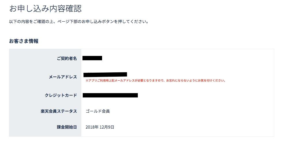 f:id:akira-5:20181108211507j:plain