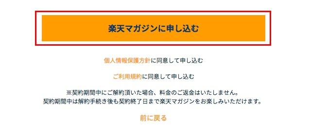 f:id:akira-5:20181108211558j:plain