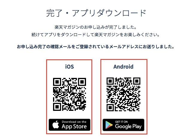f:id:akira-5:20181108211711j:plain