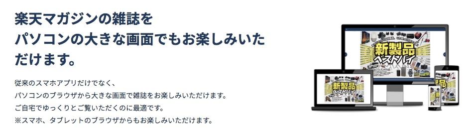 f:id:akira-5:20181109191323j:plain
