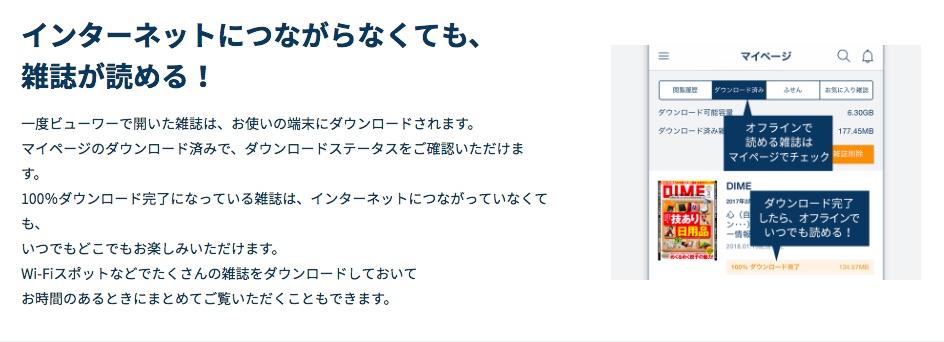 f:id:akira-5:20181109193011j:plain