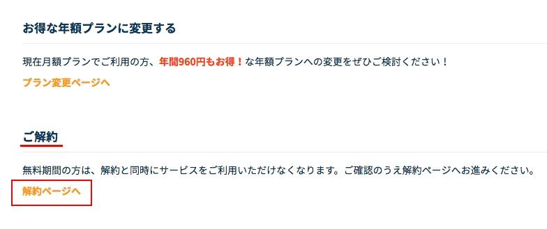f:id:akira-5:20181109204922j:plain