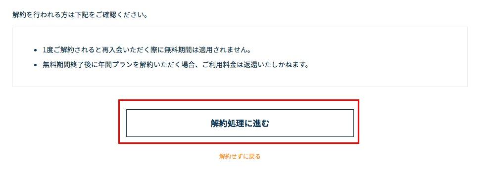 f:id:akira-5:20181109205057j:plain