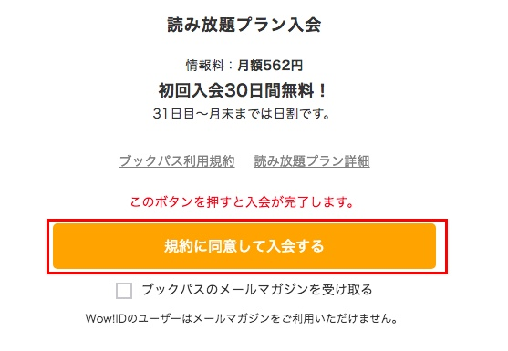 f:id:akira-5:20181111145940j:plain