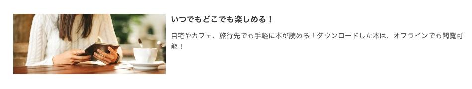 f:id:akira-5:20181111155333j:plain