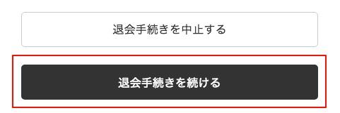 f:id:akira-5:20181111165740j:plain