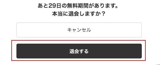 f:id:akira-5:20181111165834j:plain