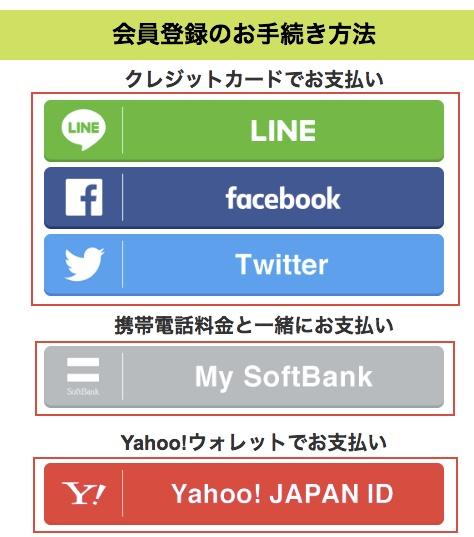 f:id:akira-5:20181113121111j:plain