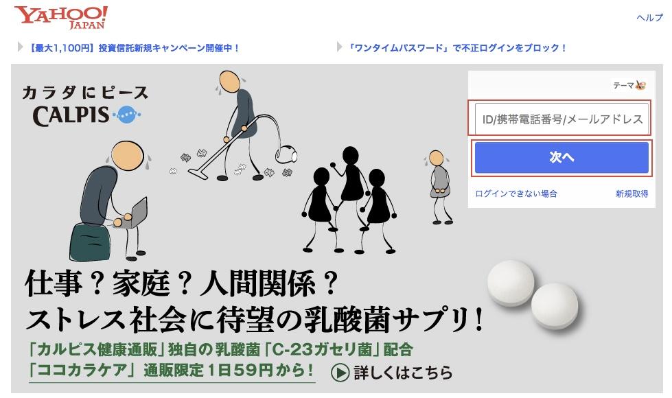 f:id:akira-5:20181113121346j:plain
