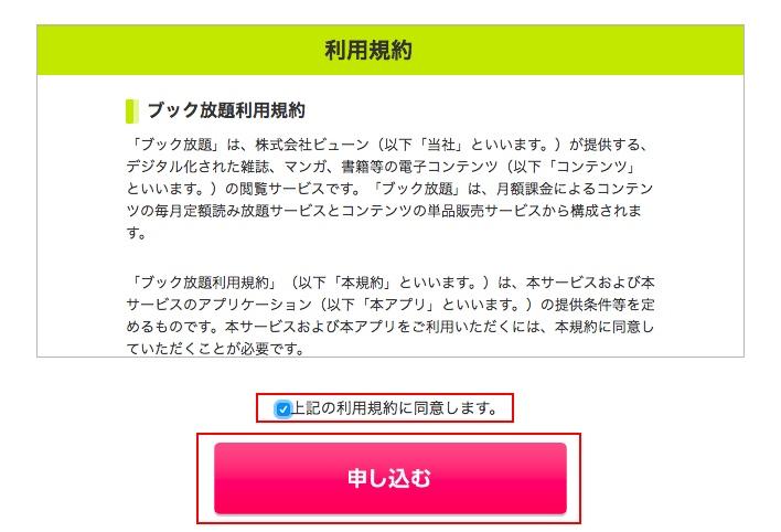 f:id:akira-5:20181113121444j:plain