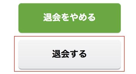 f:id:akira-5:20181113122355j:plain
