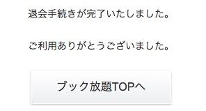 f:id:akira-5:20181113125055j:plain