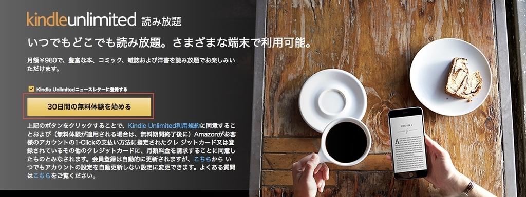 f:id:akira-5:20181114161901j:plain
