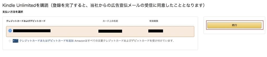 f:id:akira-5:20181114162015j:plain