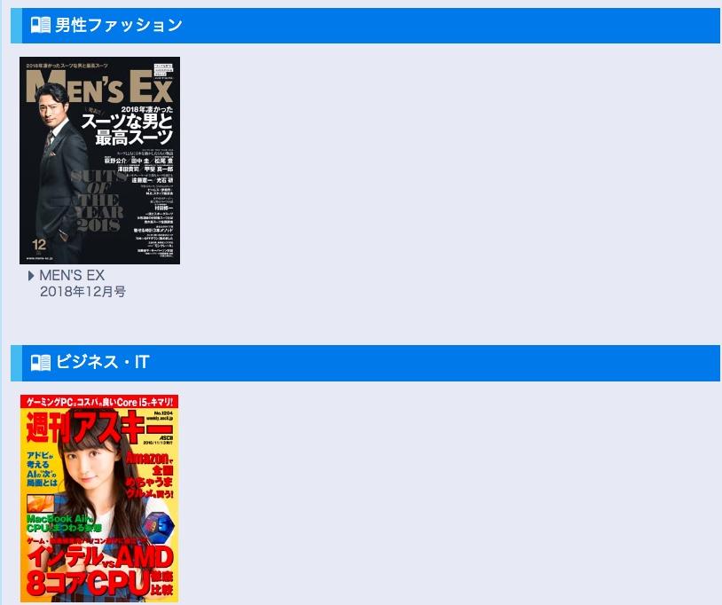 f:id:akira-5:20181115125346j:plain