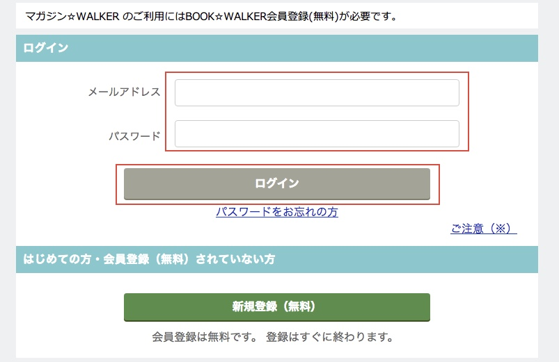 f:id:akira-5:20181115125651j:plain