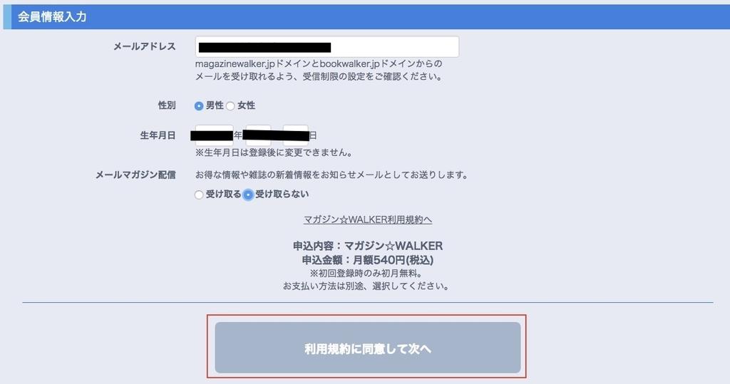 f:id:akira-5:20181115125758j:plain