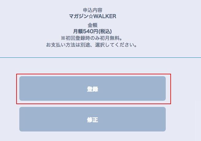 f:id:akira-5:20181115125908j:plain