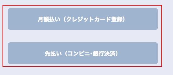 f:id:akira-5:20181115130017j:plain