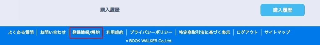 f:id:akira-5:20181115131704j:plain