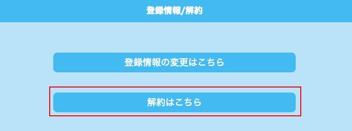 f:id:akira-5:20181115131837j:plain