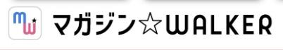 f:id:akira-5:20181115133212j:plain