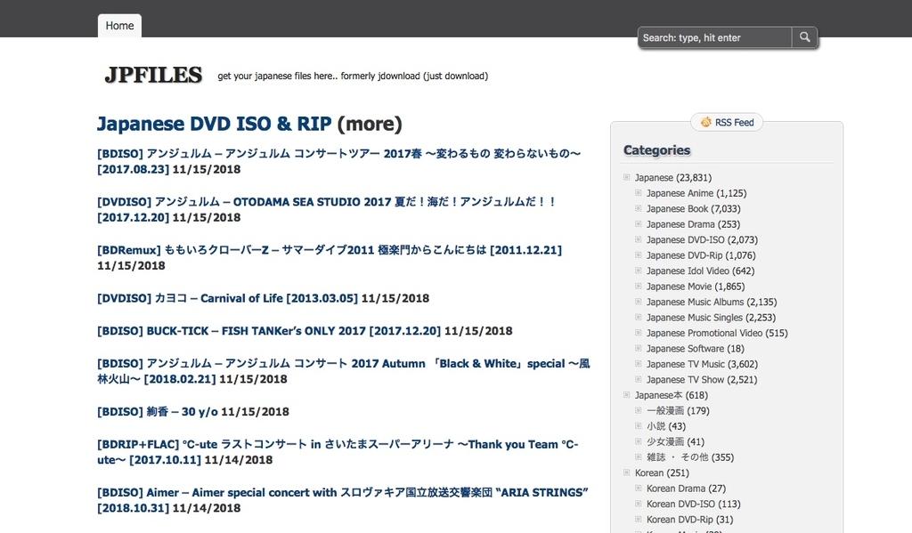 f:id:akira-5:20181115173215j:plain