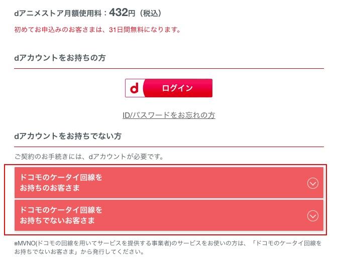 f:id:akira-5:20181118081742j:plain