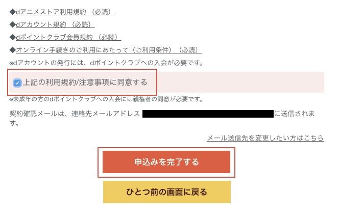 f:id:akira-5:20181118082135j:plain